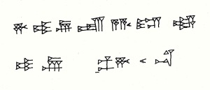 history is fun cuneiform-001